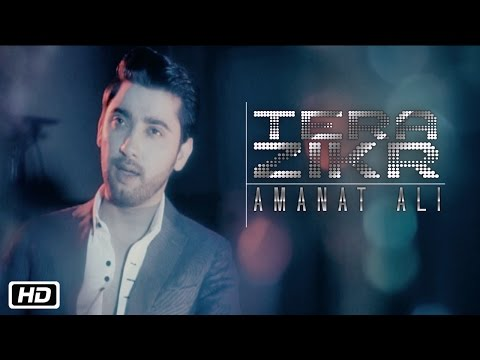 Tera Zikr Lyrics - Amanat Ali | New Song 2016