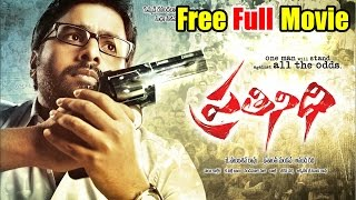 Prathinidhi Telugu Full Movie | Telugu Movies | Nara Rohit, Shubra Ayyappa, Sree Vishnu