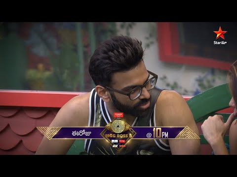Bigg Boss Telugu 5 promo: Who will compromise for captaincy?