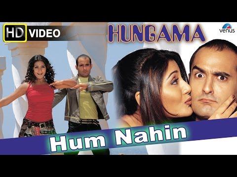 Image result for Rimi Sen – Hungama (adaptation of Priyadarshan's own Malayalam movie Poochakkoru Mookkuthi