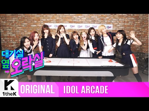 IDOL ARCADE(대기실 옆 오락실): TWICE(트와이스)_Here Comes The Magic Power of TWICE!_SIGNAL