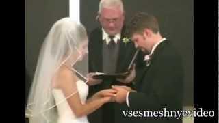 Подборка Свадебных Приколов: Смешные Моменты (часть 1)