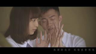 E-kids 終止戀愛 MV YouTube 影片