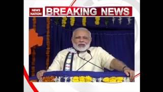 Modi speech at Samajik Adhikarita Shivir in Rajkot, Gujara..
