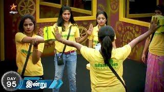 Bigg Boss 20th September 2018 Promo 3   Vijay Television   Bigg Boss 2 Tamil Latest Promo