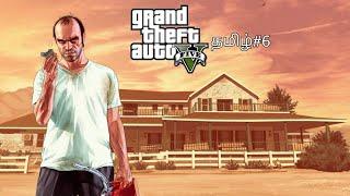 GTA 5 (Grand Theft Auto V) #6 Live Mohan TamilGaming