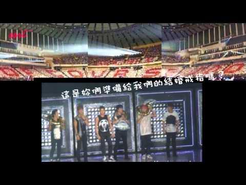 SSIT-聯合應援團隊.SS6 Taiwan ELF ♥ 사랑하는 오빠들에게 ♥ 給親愛的哥哥們