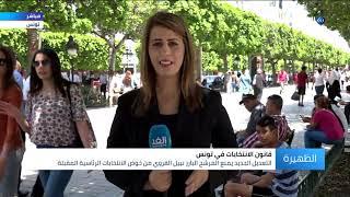 أبرز ما جاء في زيارة أمير الكويت للعراق وتعديل قان ...