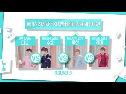 EXO - SKT LTE ads (EXO vs EXO) Dance Battle Round 3- D.O Suho Luhan Lay [HD]