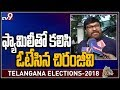 Chiranjeevi casts vote; says Ram Charan will miss voting this time