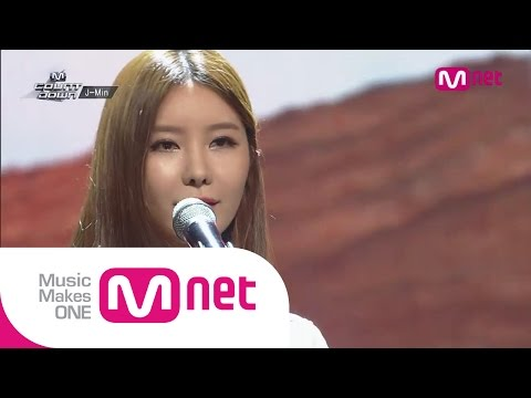 Mnet [엠카운트다운] Ep.385 : J-Min - Shine @MCOUNTDOWN_140717
