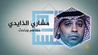 quotما خفي أعظمquot.. تأثير الإمارات على السياسة السعودية     -