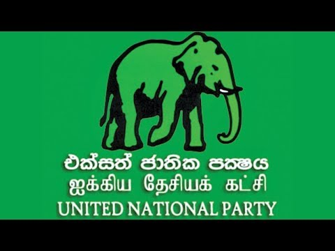 Better Future with UNP