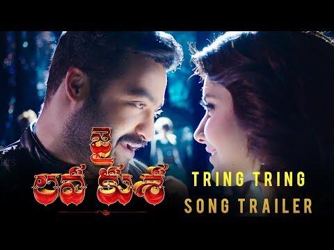 Jai-Lava-Kusa-Movie-Tring-Tring-Song-Trailer