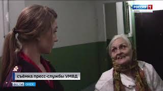 В Омске мужчина обманул пенсионерку