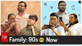 TSP's Family: 90s vs Now