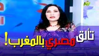 الإعلام المصري - تألق طارق مصطفى بعد انتصاره على الرجاء و لجنة ثانية ...