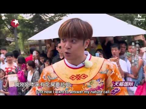 [兴吧_XingPark][EngSub] 150726 极限挑战! Go Fighting! EP 07 - 张艺兴 yixing cut