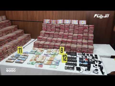 ضبط 2 طن من الكوكايين بالمغرب قيمتها 25 مليار !