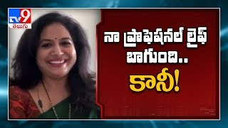 Singer Sunitha about her personal and professional life; s..