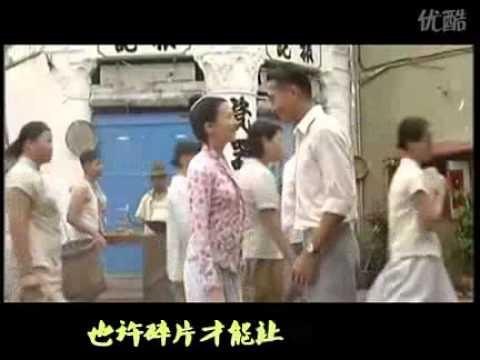 小娘惹主題曲-如燕 Olivia Ong