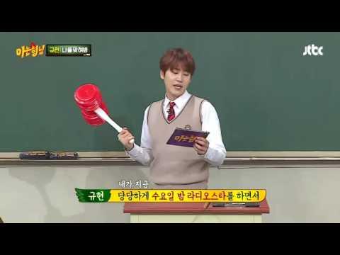 [Cut] La Risa De Kyuhyun (Super Junior)