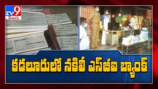 Three arrested for running fake SBI bank branch in Tamil N..