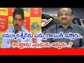 Prof K Nageshwar Satires On Chandrababu's Stand On Andhra Bank Merger Issue