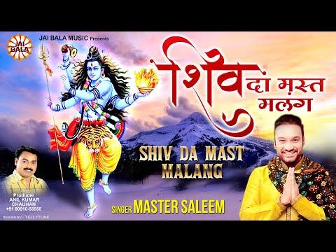 Mastar Saleem Bhakti Song Pk