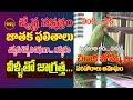 జ్యేష్ఠనక్షత్రంచిలుక షాక్ ANURADHA NAKSHATRAM 2021 | CHILUKA JOSYAM | JULY ASTROLOGY |PARROT READING