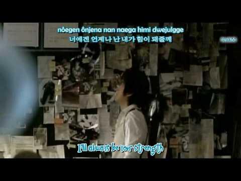[HD/MV] Shinhwa - Angel [Engsub+Romani]