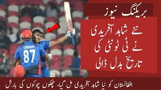 Afghanistan vs Ireland 2nd T20 Afghanistan changed the T20 record book