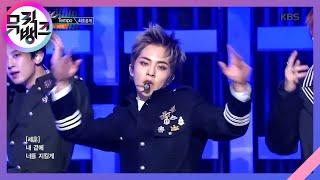 뮤직뱅크 Music Bank - TEMPO(템포) - EXO(엑소).20181102