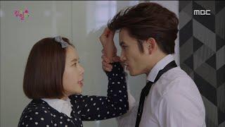 Kill Me Heal Me Shin Se Gi- Oh Ri Jin OST Part 1