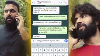 Vijay Deverakonda WhatsApp Conversation Leaked By Tharun Bhascker