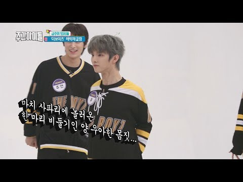 [Weekly Idol EP.351] Hey THE BOYZ, You do what you want to do