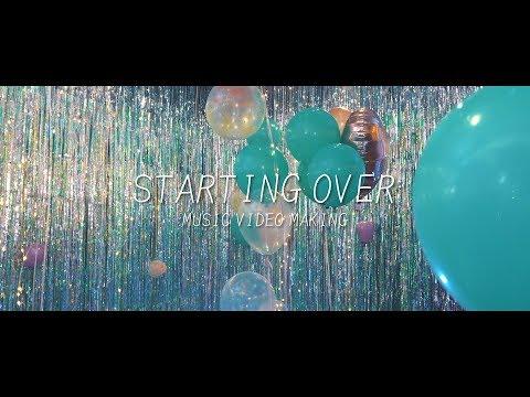 Little Glee Monster - STARTING OVER MAKING MOVIE -