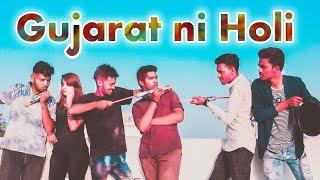 Gujarat Ni Holi | Types Of people in Holi | ગુજરાત ની હૌળી | COMEDY SPELL
