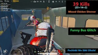 "[Hindi] PUBG Mobile   Funny Bus Glitch & ""39 Kills"" Match With Sad Ending"