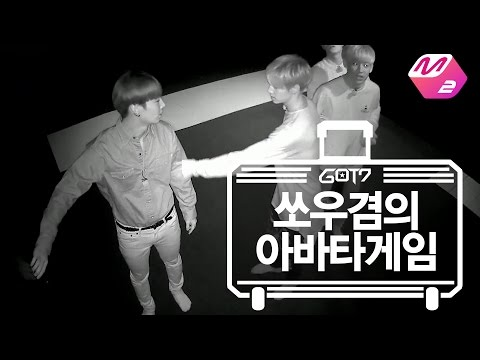 [GOT7's Hard Carry] Avatar game of Jigsaw Yugyeom Ep.4 Part 1