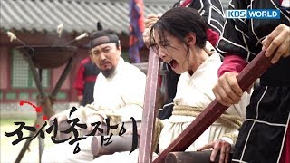 Gunman In Joseon   조선총잡이 - EP 10 [SUB : KOR, ENG, CHN, MAL, VI, IND]