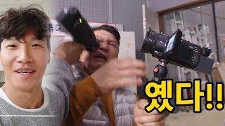승부사 김종국, 강호동 기선제압하는 '카메라 마사지' @가로채널 EP06