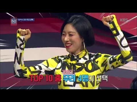 댄싱하이 Dancing High - 댄싱하이 TOP 10 중 4명이 리아킴 코치 선택!?.20180914