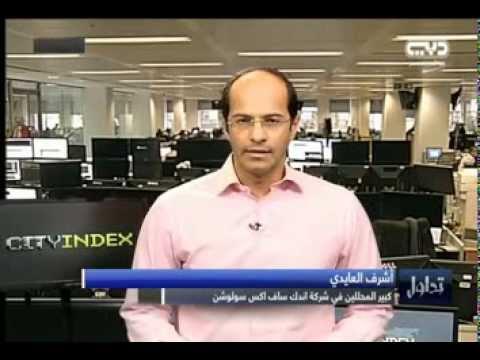 أشرف العايدي على قناة دبي 7 يناير2014 Chart