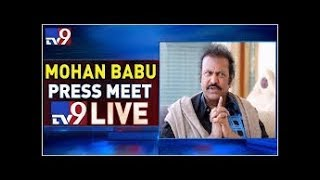 Mohan Babu Press Meet LIVE- Hyderabad..