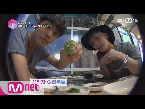 [MonthlyLiveConnection] JonghyunXJoon Young's 1st Project for inspiration in Jeju! EP.03 20151021