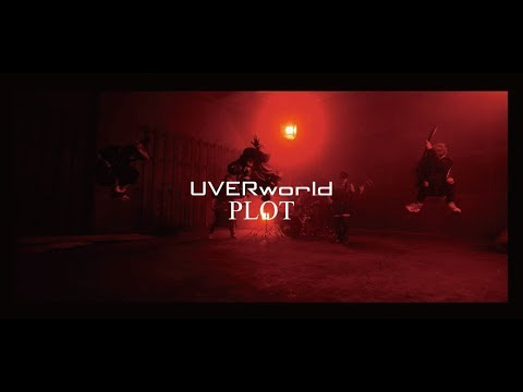 UVERworld 『PLOT』