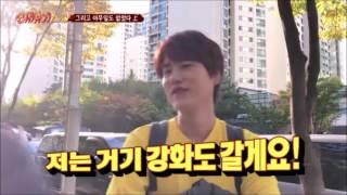 [규현] 신서유기 비관돌 규현 kyuhyun's negative attitudes in new journey to the west