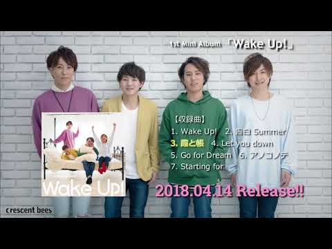 crescent bees 「Wake Up! 」Digest Trailer