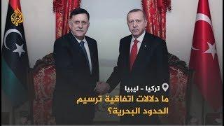     التقارب بين ليبيا وتركيا.. دلالات اتفاقية ترسيم الحدود ...